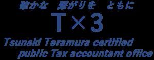 事務所logo